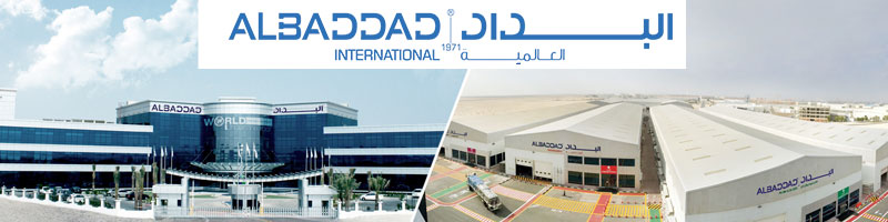Al Baddad International has selected Web Channel to build their new website